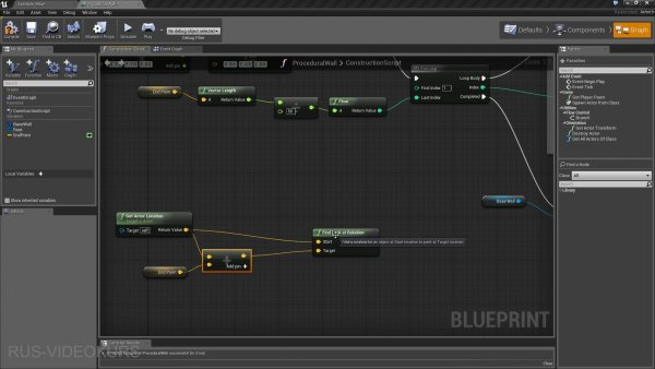 Скачать курс Blueprint Essentials Unreal Engine